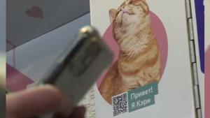 Illustration : Moscou met son réseau ferroviaire au service de la cause animale et vous permet d'adopter un chien ou un chat en prenant le train